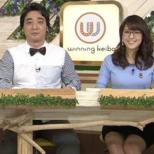 【競馬】鷲見玲奈が6/7(日)放送の「みんなのKEIBA」(フジテレビ系、15:00~)に出演