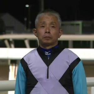 【競馬・画像】岩田康誠、芦毛になる