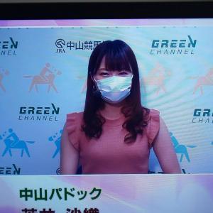 【競馬】エリザベスタワーは岩田康でスイートピーSへ。
