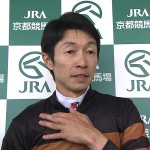 【競馬】武豊が「若手で上手くて伸びてきそうな騎手がいる」と言ってたが誰のこと??