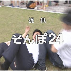 【競馬】ウイニング競馬の野沢春日、渋野と熱愛