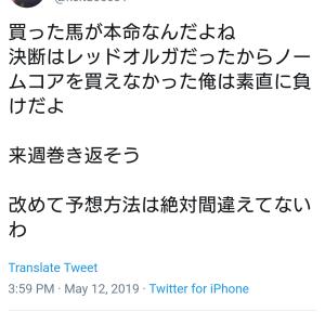 【競馬/ヴィクトリアM】ササグリケイタ無事終わる