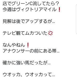 【競馬】漢・藤田伸二氏、ウオッカを必要以上に持ち上げるグリーンチャンネルに激怒wwwwwwwwwwww