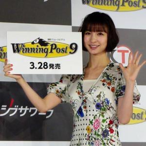 【競馬】[画像] ウイニングポスト9のCMに何故か篠田麻里子wwwwwww