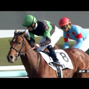【競馬】[画像] バヌーシーが非公式の懇親会でゼッケンを景品に