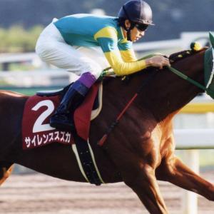 【競馬】サイレンススズカが種牡馬になってたらどうなっていた?