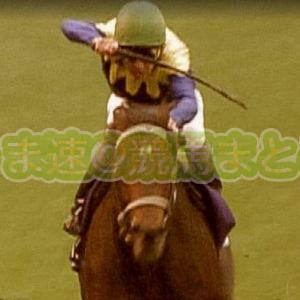 【競馬】京都競馬場の職員二人がコロナウイルス感染