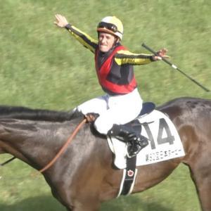 【競馬】ノーザン『ダービーは内枠有利すぎ、種牡馬選定レースとして由々しき状況』