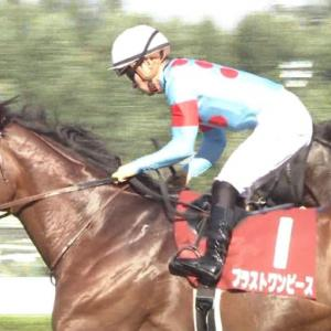 【競馬】川田騎手、マイネルフロストの故障に悲しみ「残念なことに一頭故障してしまった」