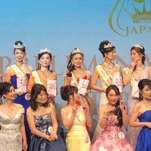 美しいミセスジャパンたち♡ありがとうございました♪