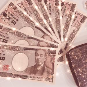 【超重要なお知らせ】&お金が軽〜く入ってくるマインドについて