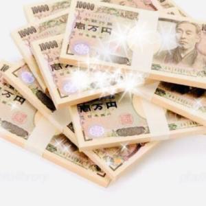 お金があってもなくても自分に正直に生きてきた分お金に愛される法則
