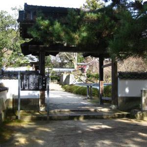 本松山 高月院の御朱印