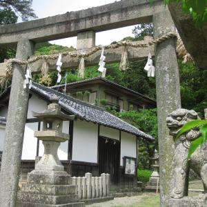 信達神社の御朱印