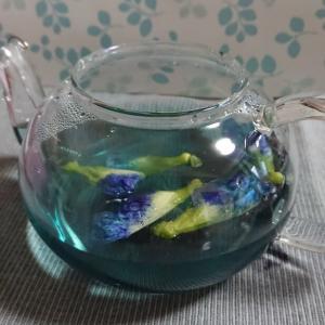青い夏にさよなら 「青いお茶」いろいろ