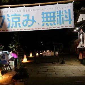 【高松 玉藻公園】夜間開放 お殿様の城庭