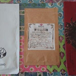 10月の「楽しむティタイム」は 燻製された紅茶