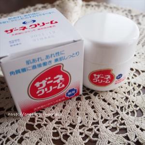 エーザイのザーネクリーム★