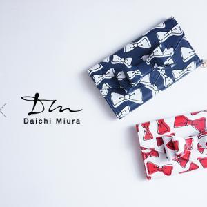 あえてのリボンにリボンの柄がめちゃオシャレ♡STARRY x Daichi Miura コラボiPhoneケース