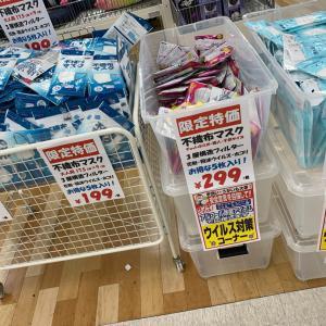 個包装100枚入り1853円のマスクが次の日届いた!