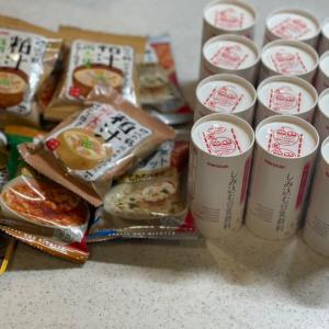プラス12円でもう一セット付いてくるお得な「豆乳の日キャンペーン」