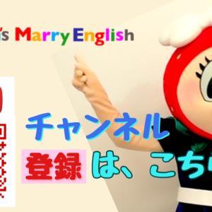 2020年 東京オリンピック応援ソング パプリカ English versoon