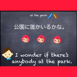 公園で使える育児フレーズ