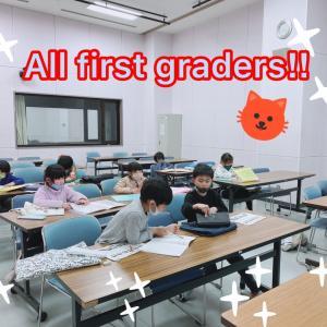 岡崎よりなん 小学生基礎クラス