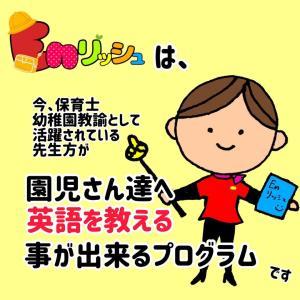 英語フラッシュカード!PDF無料提供しています!