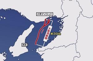 南海トラフ地震発地点をNHKブラタモリが静岡と特定したのだがお気付だろうか。