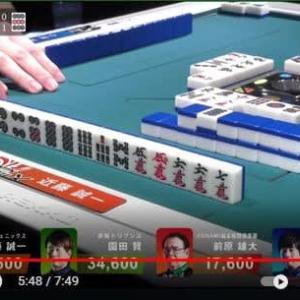 数パーセントの可能性でも賭けることの意味とは?