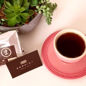 富山【まめやコーヒー】まめやコーヒーブレンドを購入してみた!