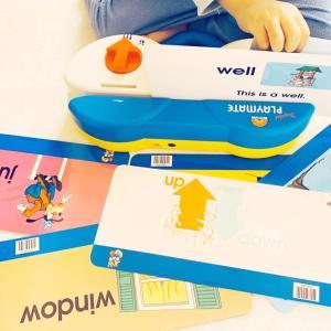 DWE「Yummy yummy food」歌って覚えた2歳児♪おうち英語で教育。