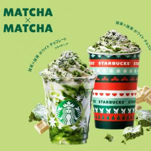 11/25Starbucks【スタバ新作】抹茶チョコレートフラペチーノといちごホワイトクリーム!