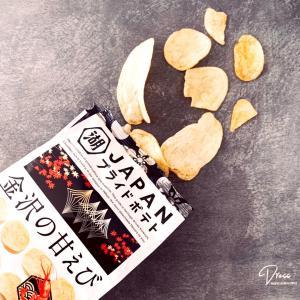 激ウマ‼️‼️金沢甘えびポテトチップスが絶品すぎてヤバい‼️