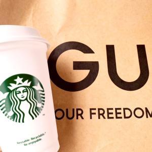 GU購入品】BIG SALE本日まで‼️新商品が最強⁉️