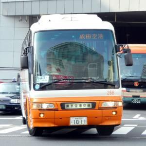 東京空港交通 成田200か10-11