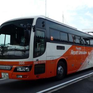 東京空港交通 品川200か14-30