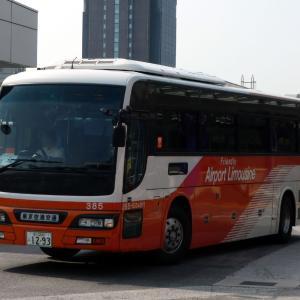 東京空港交通 品川200か12-93