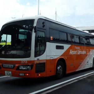 東京空港交通 品川200か14-46