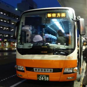 東京空港交通 品川 200か24-58