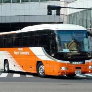 東京空港交通 品川200か29-80