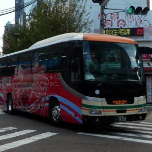 全但バス 3144