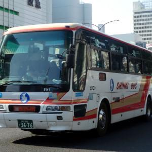 神姫バス 5141