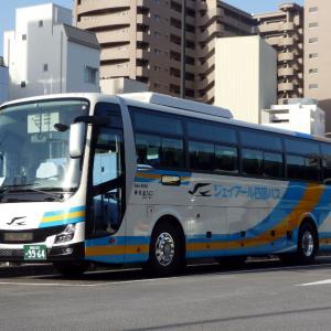 JR四国バス 644-9964