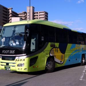 高松エクスプレス 香川200か・644