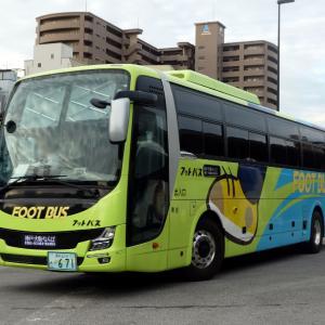 高松エクスプレス(フットバス) 高松210あ・671