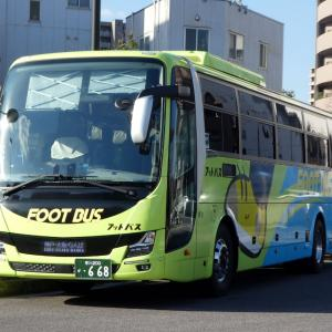 高松エクスプレス(フットバス) 香川200か・668