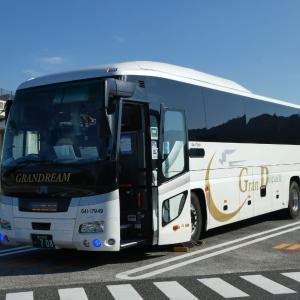 西日本JRバス 641-17949