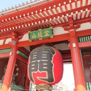 浅草寺&東京国立博物館